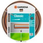 Tuyau Classic Gardena 19mm - 50 mètres